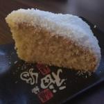 Coco di bolo (Antilliaanse kokostaart)